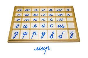 Монтессори подвижный алфавит своими руками 89