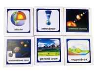 Трехчастные карточки «Неживая природа-2»