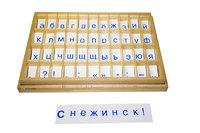 Печатный алфавит (голубой)