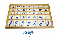 Алфавит с соединениями (голубой)