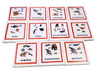 Трехчастные карточки «Животные-2»