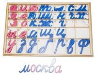 Большой подвижный алфавит из МДФ (наклонный)