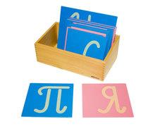Шероховатые прописные буквы (прямые) заглавные