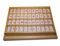 Печатный алфавит (красный)