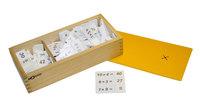 Ящик с примерами на умножение