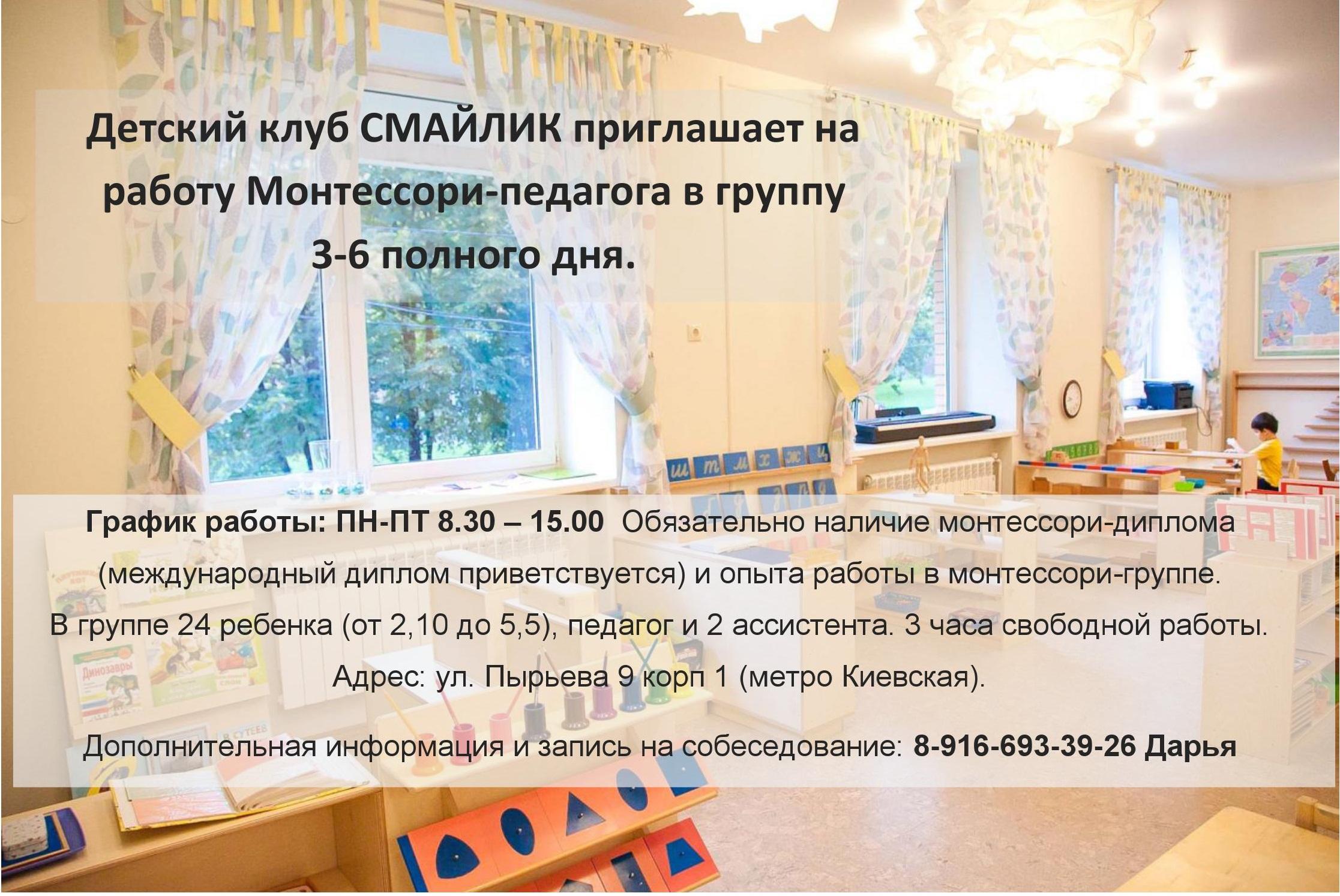Анализ крови Проезд Черепановых